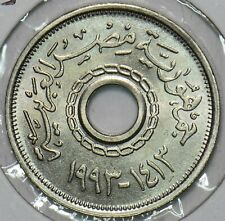 Egypt 1993 AH1413 25 Piastres 152587 combine shipping