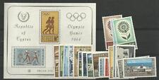 1964 MNH Cyprus year collection