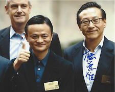 ALIBABA CHAIRMAN JOSEPH TSAI SIGNED AUTHENTIC 8X10 PHOTO COA CHINESE INVESTOR