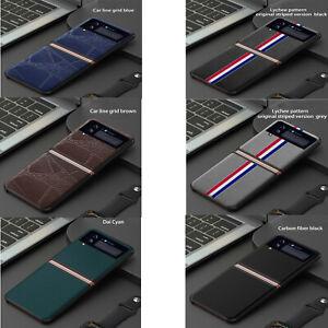 Mobile Phone Case Protective Cover Split Anti-Fall Shell for Samsung Z Flip3