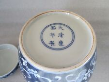 CHINESE BLUE AND WHITE PORCELAIN LIDDED GINGER JAR W/ KANGXI MARK