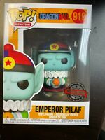 Funko Pop Dragon Ball Emperor Pilaf 919 Special Edition