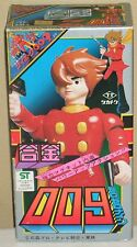 "Cyborg 009 Joe Shimamura Chogokin 6.3"" 16cm Action Figure Dolls Takatoku Mint"