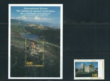 GEORGIA 1996 CATHEDRAL TVARI, UNESCO HERITAGE SITE (Sc 137-38) VF MNH