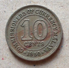 Commissioners of Currency Malaya 10 cents coin 1950 (B)
