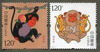 China Stamp 2016-1 Chinese Lunar Year of Monkey Zodiac MNH
