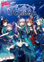 DHL/EMS BanG Dream! Girls Band Party Official Score Roselia Sheet Music Art Book