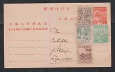 MALAYA JAPANESE OCCUPATION 4C POSTCARD WITH 4 DIFFERENT STAMPS TO SYONAN RARE.
