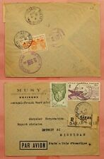 1951 FRENCH WEST AFRICA SENEGAL DAKAR REGISTERED AIRMAIL TO USA