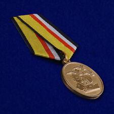 """Medaille """"Mitglied der Militäroperation in Syrien"""" russische Militär Orden"""