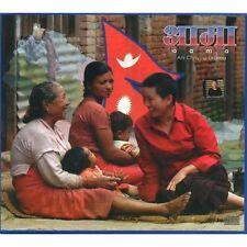 Aama Ani Choying Drolma Nepal Music  from Everest