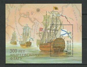 Russia 1999 Navy, Ships MNH Block