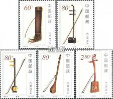 Volksrepublik China 3329-3333 (kompl.Ausg.) gestempelt 2002 Traditonelle Streich