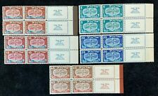 Israel Stamps Scott #10 -14, Set Of Five Blocks Of Four Stamps with Tabs MNH