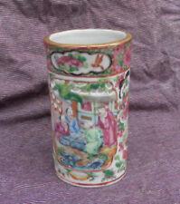 Vintage Original Pot/Planter Antique Chinese Pots