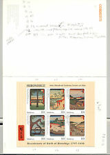 Maldives #2244-2246 Hiroshige Art M/S of 6 & 2v S/S Imperf Chromalin Proofs