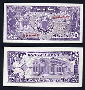 Sudan 25 piastres 1987 FDS/UNC  A-10
