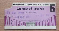 Rare original ticket of the USSR - Finland, Czechoslovakia 1971, prize Izvestia