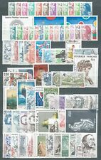 ANNÉE COMPLETE - 1982 - 74 TIMBRES OBL. / USED