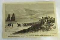 small 1882 magazine engraving ~ EARTH'S TREELESS REGION, Colossi of Memnon EGYPT