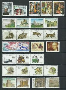 Portugal 1988 - Complete Year +, 51 stamps MNH