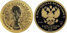 50 Rubl Russia 1/4oz Gold 2018 FIFA World Cup in Russia Football 2017 RARE Proof