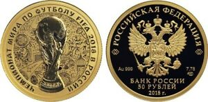 50 Rubles Russia 1/4oz Gold 2018 FIFA World Cup Football Triumph 2017 RARE Proof