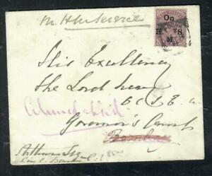 INDIA COVER (P0806B) 1887 OHHS QV 1A OHMS COMMANDER IN CHIEF BOMBAY TO CAMP