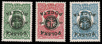 Poland 1918 LUBLIN ISSUES INVERTED OVERPRINTS SET MNH #27a-29a CV$225