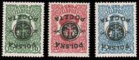 Poland #YT104a-YT106a MNH CV€210.00 1918 LUBLIN ISSUES INVERTED OVERPRINTS SET