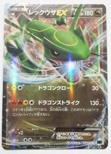 Pokemon TCG Roaring Skies - Rayquaza 005/018 (Japanese)