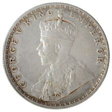 1914 Silver Rupee of King George V Calcutta Mint
