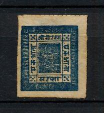 ✔️ (YYBD 409) Nepal 1881 MH Sripech and Crossed Khukris