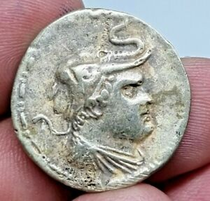EXTREMELY RARE MINT ANCIENT GREEK SILVER COIN DIDRACHM DIMITRIOU.8,3 GR.26 MM