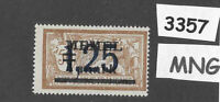 #3357  1.25 Mark  MNG stamp Sc48 1920 Memel / Lithuania / Prussia / Germany WWI