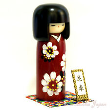 Lovely Japanese Kokeshi Doll HANAGURUMA (FLOWER CART) by Usaburo #026 w/ gift