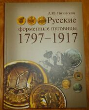 1717 - 1917 Russian Uniform Buttons Button collecting Historical Book Nizovsky