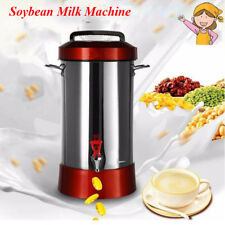 Commercial 15L Large Capacity Automatic Multi-functional Soymilk Machine 220V