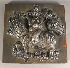 Ancient China Qing Dynasty Daoguang Period Silver Repousse Metal Work On Panel
