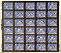 JDS20 Junior Duck Stamp Full Sheet Of 30 Stamps MNH 2012 - 2013