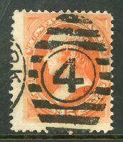 USA 1873 Continental 15¢ Webster Fancy Scott 163 VFU I525 ⭐⭐⭐⭐⭐⭐