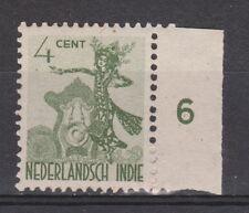 Nederlands Indie Indonesie 335 MNH rand Netherlands Indies inheemse dansers 1948