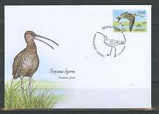 2011. Belarus. Bird of the year. Eurasian Curlew. FDC