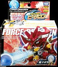Takara Tomy Cross Fight B-Daman CB-26 Force Strike Dragren Dragon with 1 marble