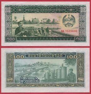 LAOS 100 KIP 1979 P30 BANKNOTE UNC