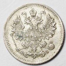 RUSSIE : 5 KOPECKS ARGENT 1901SPB-FZ