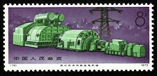 People's Republic of China Stamp Scott#1211 8f Water-Cooled Generator Mint LH OG