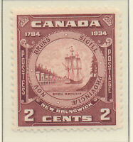 Canada Stamp Scott #210, Mint Hinged