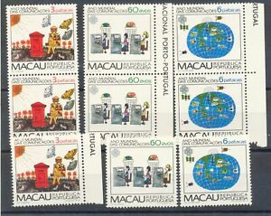 Macau Macao 1983 Year of the Communications 3 Sets all MNH