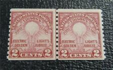 nystamps US Stamp # 656 Mint OG NH $110 Join line Pair   N27x594